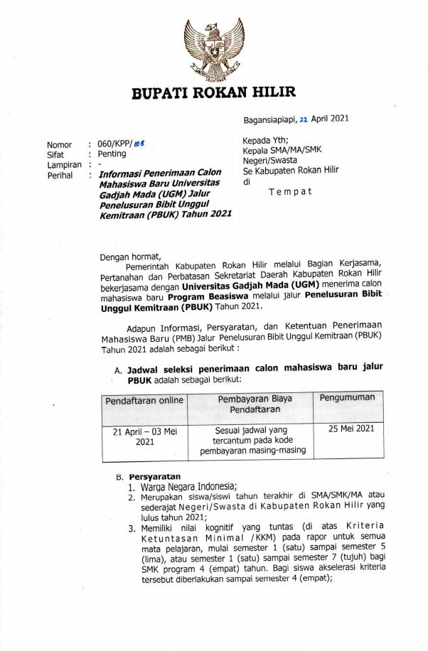 Beasiswa PBUK UGM 2021